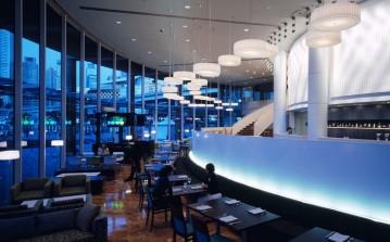 Bayside Lounge Sydney