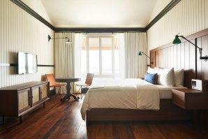 6-american-trade-hotel-panama-city-yatzer